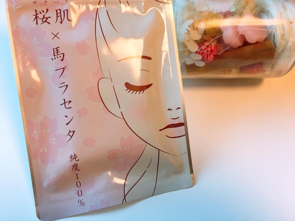 桜肌×馬プラセンタ純度100%のパッケージ
