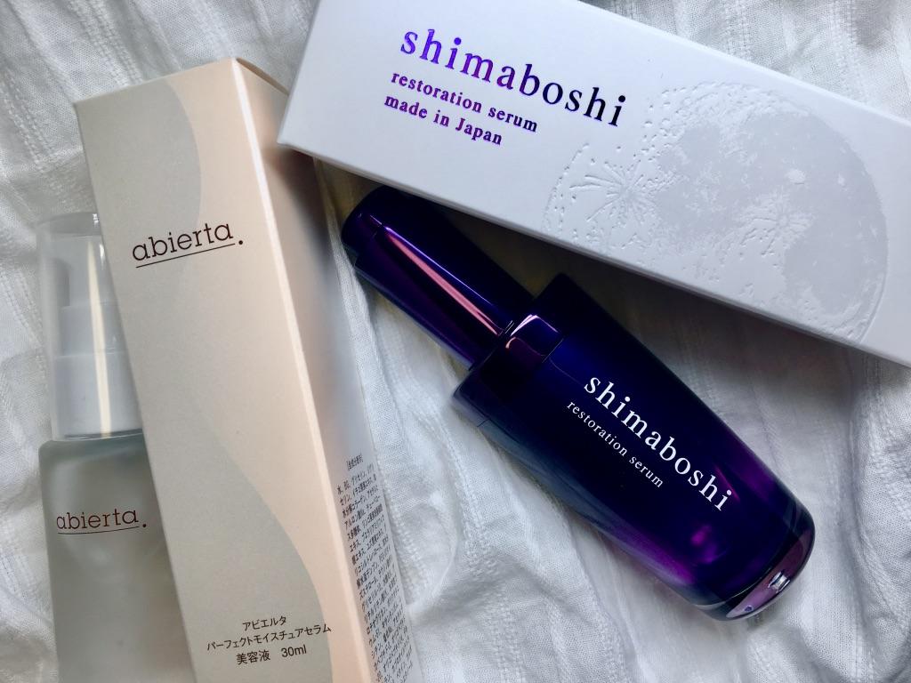アビエルタ美容液とシマボシ美容液