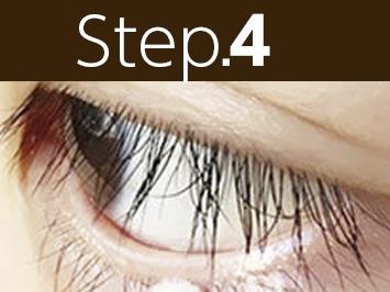 エリザクイーンの効果的な使い方ステップ4