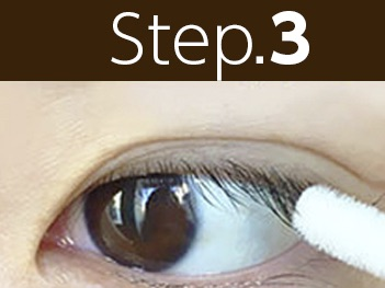 エリザクイーンの効果的な使い方ステップ3