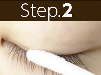 エリザクイーンの効果的な使い方ステップ2