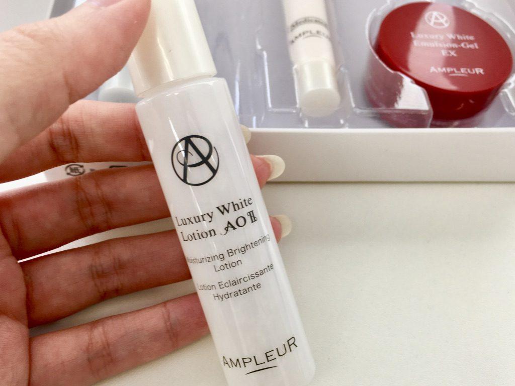 アンプルールラグジュアリーホワイトトライアルキットの化粧水 ローションAOⅡ