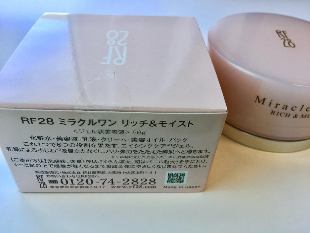 RF28ミラクルワンリッチ&モイストの外箱は1つで化粧水・美容液・乳液・クリーム・美容オイル・パックと6つの機能を果たすことしか書かれていない。成分記述なし。