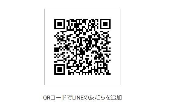 シャレコのLINE@肌相談のQRコード