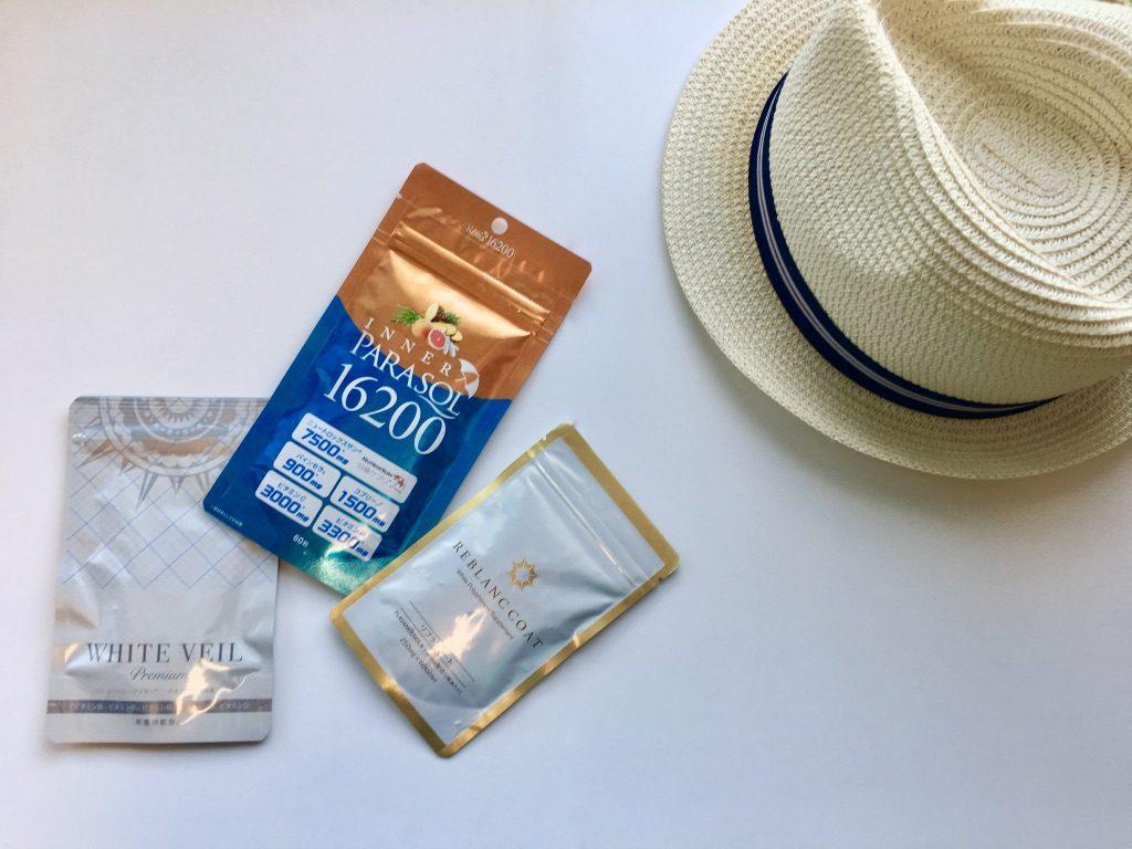 日焼け止めサプリ3種類と麦わら帽子