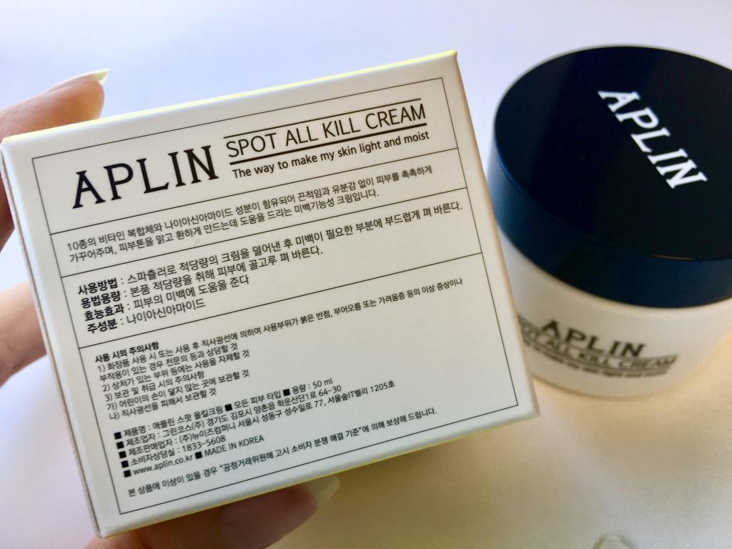 アプリンスポットオールキルクリームの韓国語での説明表記
