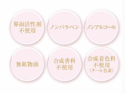 ビューティーモールピールローションは6つの無添加ビューティーモールピールローションは6つの無添加