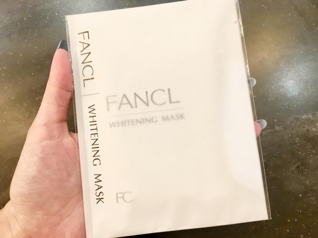 ファンケルホワイトニングマスク<医薬部外品>表面