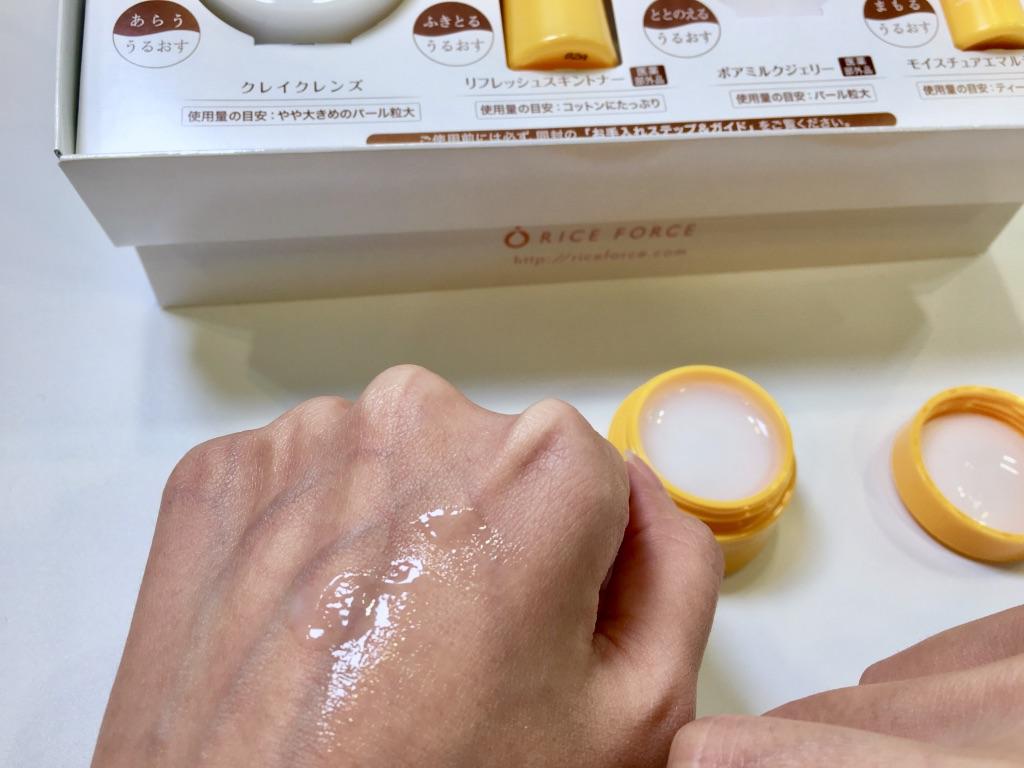 アクポレス毛穴ケアスターターセットに入っているポアミルクジェリーを手の甲に塗っているところ
