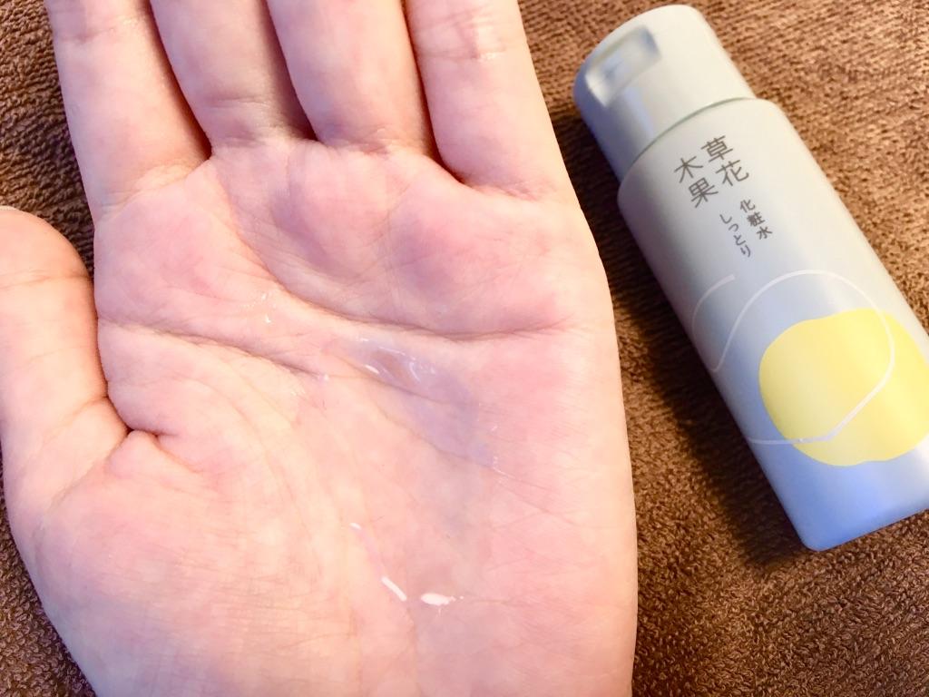 草花木果化粧水しっとりタイプを手のひらに出した