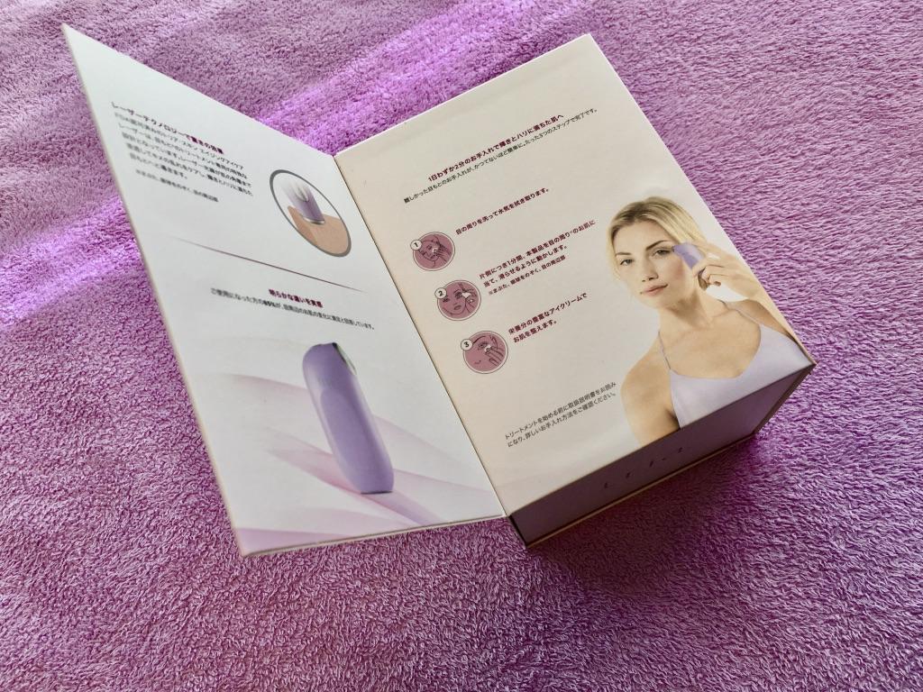 トリアスキンエイジングアイケアレーザーの本のようなパッケージ外箱