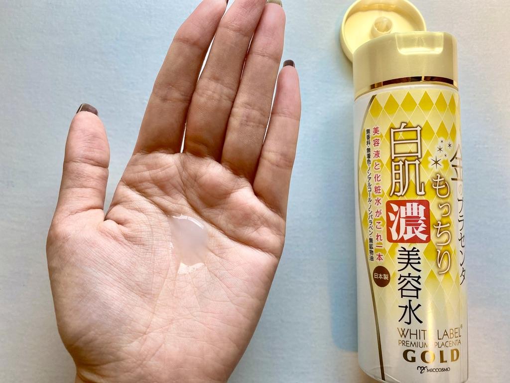 金のプラセンタもっちり白肌濃美容水を手のひらに出した