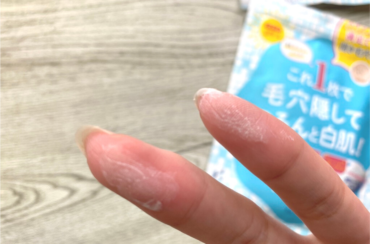 リフターナベースメイキングマスク白肌を触った指に残る白い下地