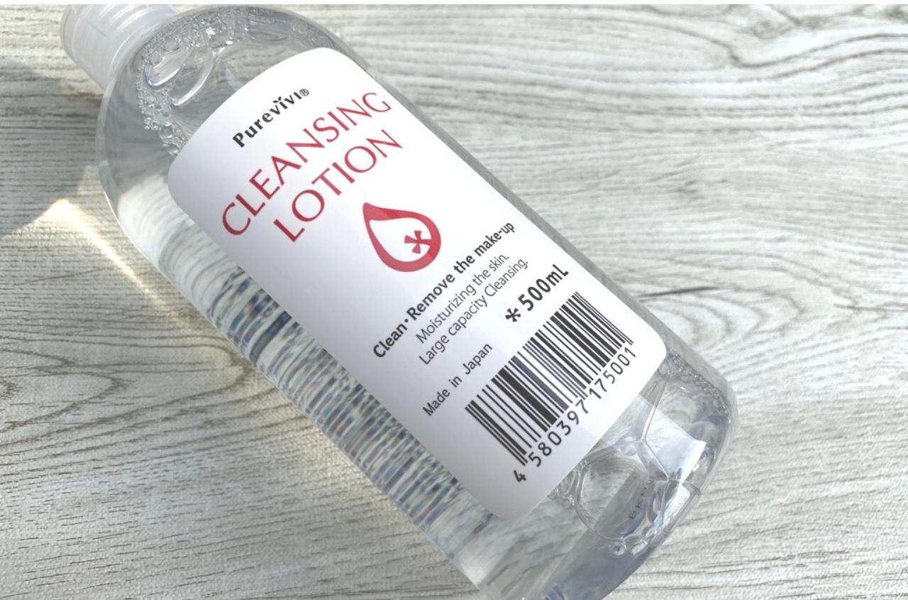Purevivi 水クレンジングのボトルデザイン